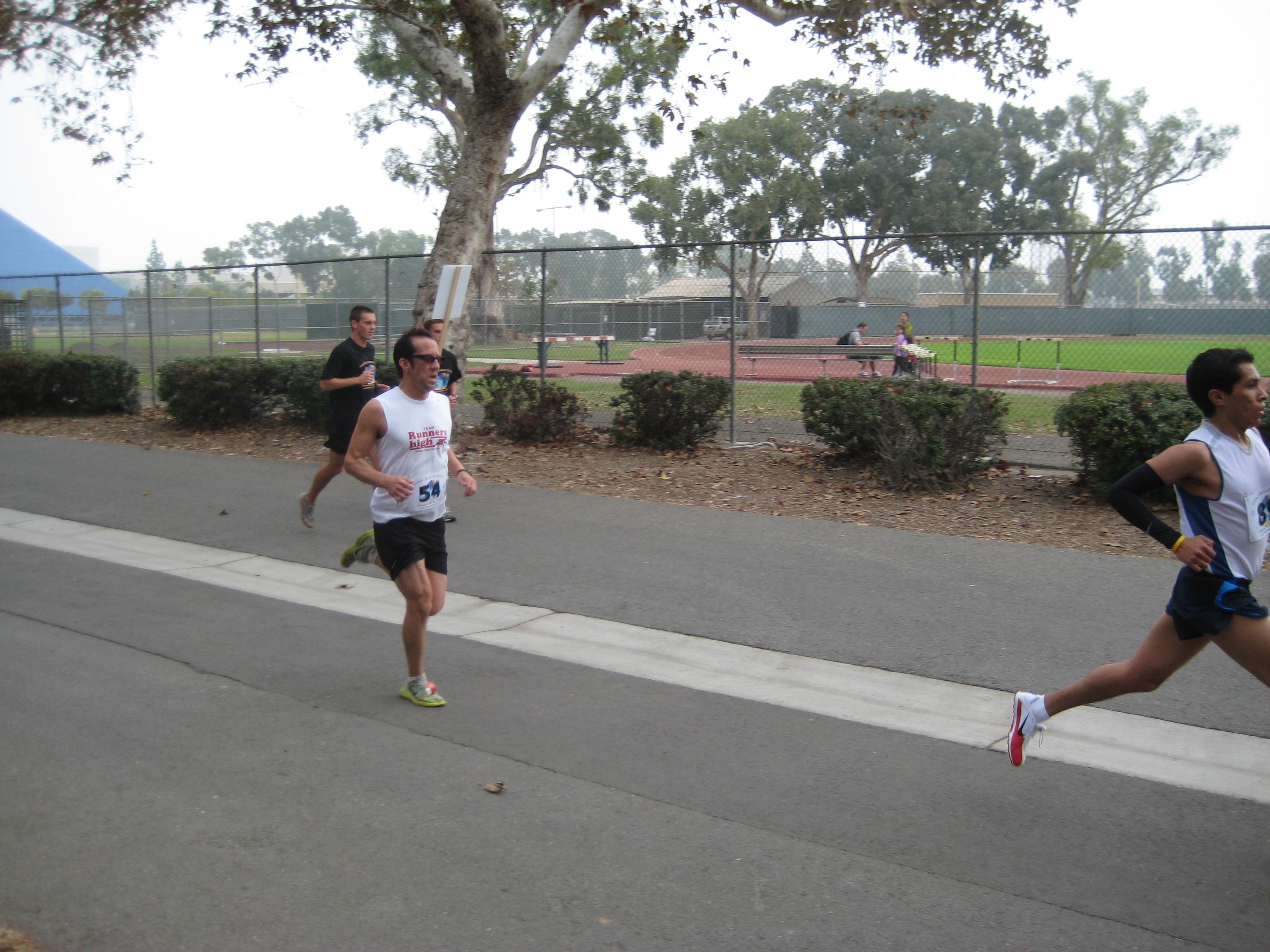 A.R.E.C. runner